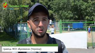 Антон Батрак, гравець ФСК «Буковина» (Чернівці)
