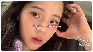 VLOG 32 March Vlog 🍂