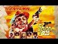 Download Lagu Benyamin Spion 025  Benyamin Minta Cuti Mp3 Free