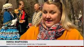 Исторические прогулки. Новости. GuberniaTV