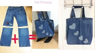 10 Min DIY Tote Bag Made With Unused Jeans