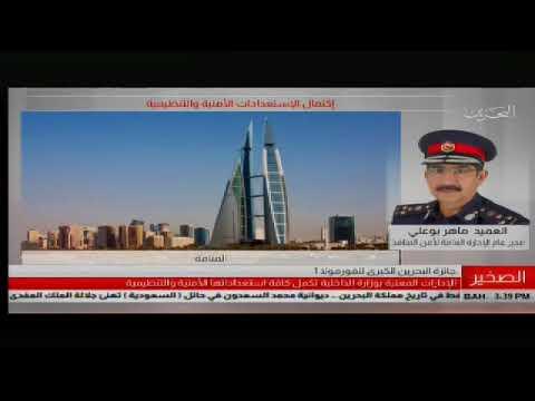 مدير عام ادارة المنافذ العميد ماهر بوعلي 2018/4/6