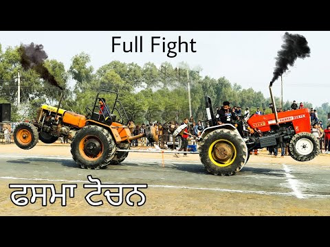 Tractor Tochan HMT 5911 vs 855 Swaraj