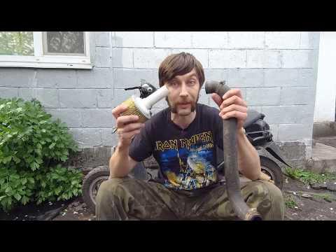 Как дёшего сделать воздушный фильтр для скутера, мопеда или мотоцикла?