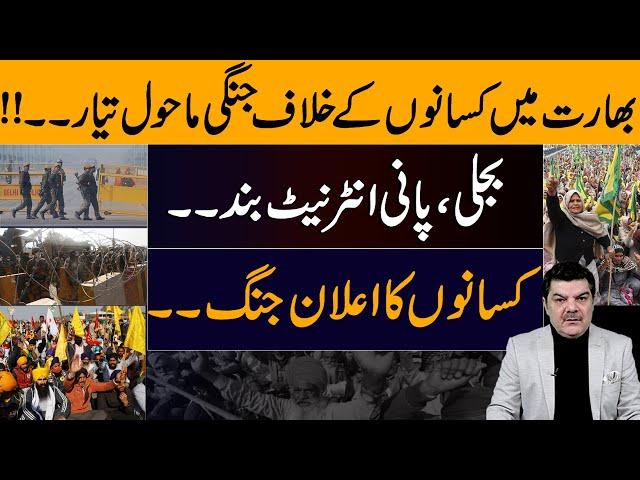 India : Bijli pani band.. Kisanon ka ilan-e-Jang..!!