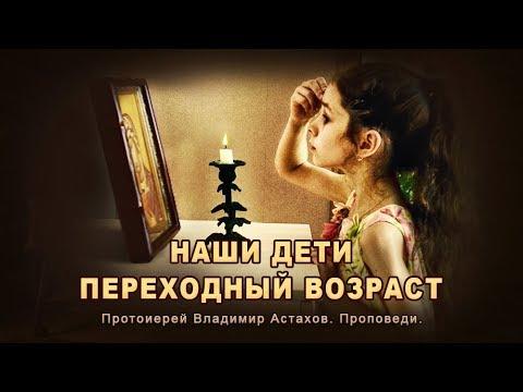 https://www.youtube.com/watch?v=NuuaNzQ05gY
