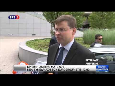 Δηλώσεις του αντιπροέδρου της Κομισιόν Βάλντις Ντομπρόβσκις