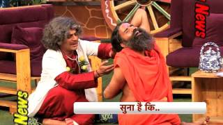 Kapil With Baba Ramdev