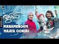 Manamengum Maaya Oonjal Video Song | Gypsy | Jiiva | Raju Murugan | Santhosh Narayanan | Dhee