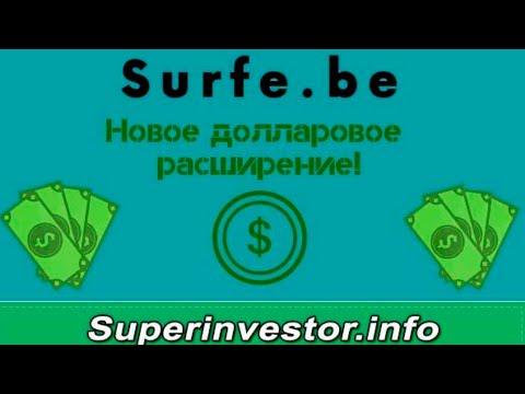 Заработок в долларах новое расширение!