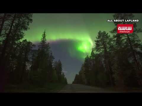 شفق مدهش يضيء سماء فنلندا بألوان عديدة