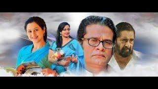 New South Dubbed Family Thriller Full movie|New uploaded 2020| Super hit Hindi Full movie FullHD