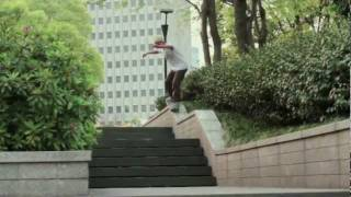 Video : China : Skateboarding in ShangHai 上海 - documentary
