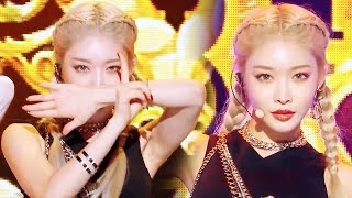 Chung Ha   Snapping [Show! Music Core Ep 641]