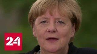 Половина немцев против переизбрания Меркель в 2017 году
