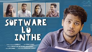 Software lo Inthe comedy Web series