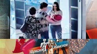 Мужское / Женское - В добрые руки. Выпуск от 20.09.2018