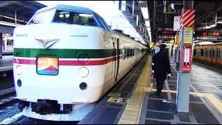 【3月引退】189系 ホリデー快速富士山号に乗車 新宿~富士山   Kholo.pk