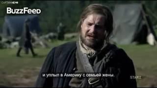 Чужестранка (Outlander), Outlander Sneak Peek 2x09 #2 'Je Suis Prest' - Rupert and Angus [RUS SUB]