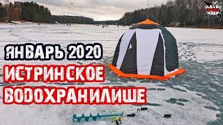 Ловля щуки на истринском водохранилище 2020
