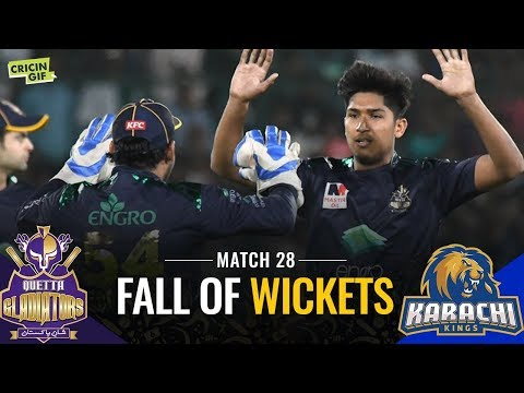 Match 28: Karachi Kings vs Quetta Gladiators | CALTEX Fall of Wickets
