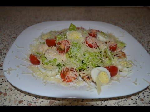 """Как приготовить салат """"Цезарь"""" / рецепт"""