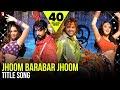 Jhoom Barabar Jhoom - Full Title Song | Abhishek Bachchan | Bobby Deol | Preity Zinta | Lara Dutta