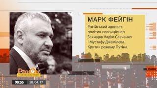 Путин может отправить Медведева в отставку, – Марк Фейгин