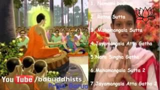 Bangla Buddhist Sutta Full Album By Priya Barua