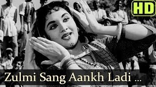 Zulmi Sang Aankh Ladi (HD) - Madhumati Songs - Dilip