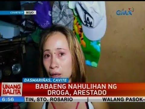 [GMA]  UB: Babaeng nahulihan ng droga, arestado