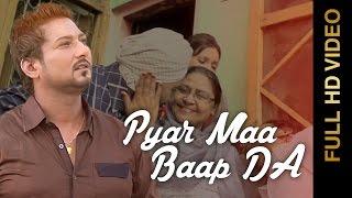 Pyar Maa Baap Da  Surinderjit Maqsudpuri