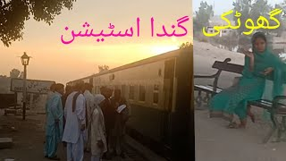 preview picture of video 'Ghotki railway station  in bad news'