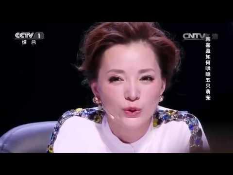 הכירו את ג'יאינג - הילדה הסינית שמצליחה להפנט חיות