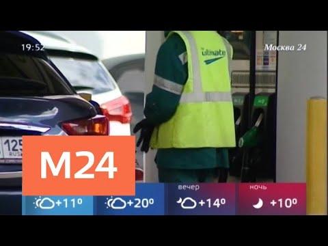 , title : 'Что будет с ценами на бензин - Москва 24'