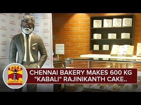 Bakery-makes-600-kg-Kabali-Rajinikanth-Statue-Chennai-Thanthi-TV