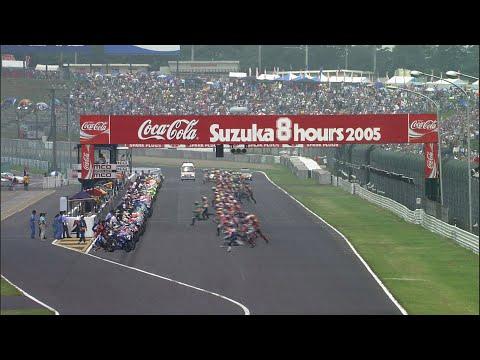 """2005年 """"コカ・コーラ"""" 鈴鹿8時間耐久ロードレース 決勝"""