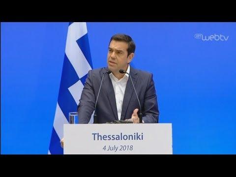 Αλ. Τσίπρας: Βαλκάνια χωρίς εθνικισμούς αλλά με συνανάπτυξη και συνεργασία
