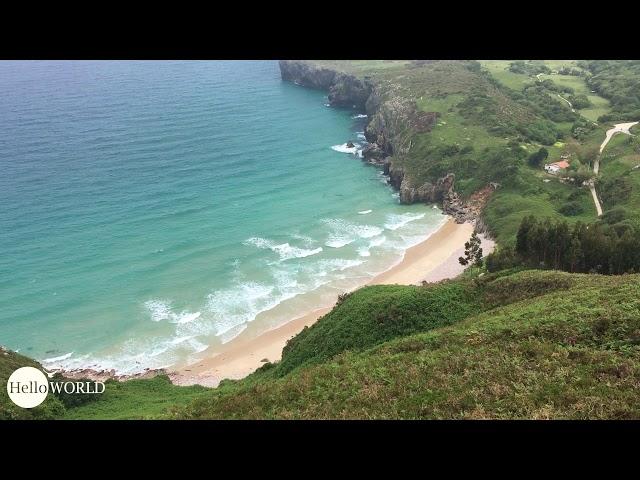 Ausblick von der spanischen Nordküste auf dem Weg nach Cue