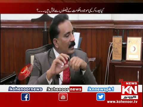 KN EYE 10 January 2019 | Kohenoor News Pakistan