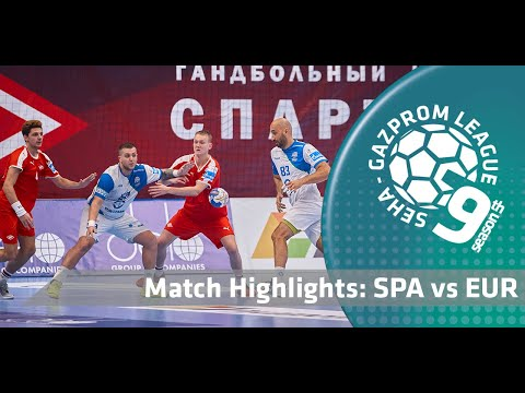 Match highlights: Spartak vs Eurofarm Rabotnik