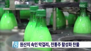 2015년 09월 05일 방송 전체 영상