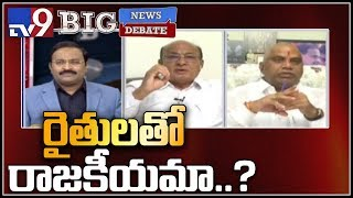 Big News Big Debate : Political Fight over zero interest loan to farmers - Rajinikanth TV9