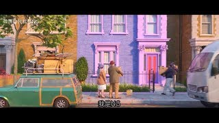 【NG】來介紹一部華生你突破盲點了的電影《糯爾摩斯 Sherlock Gnomes》