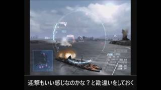 【鋼鉄の咆哮2~ウォーシップガンナー】 ⑮  双胴巡洋艦を作りました!C-1まで運用する気でいますw