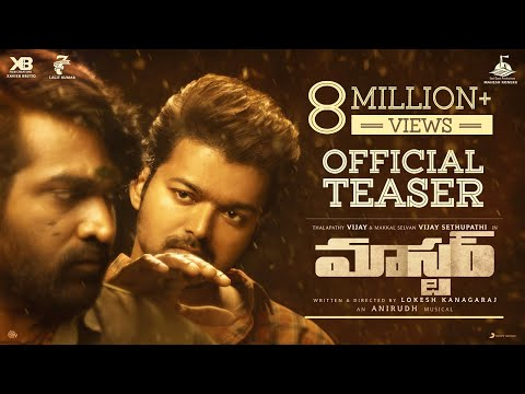 Master Official Teaser - Telugu