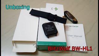 BlitzWolf BW-HL1 Unboxing