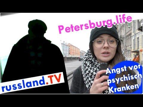 Russland: Angst vor psychisch Kranken [Video]