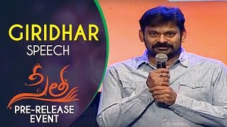 gratis download video - Giridhar Speech @ Sita Movie Pre Release Event | Teja | Sai Srinivas Bellamkonda, Kajal Aggarwal