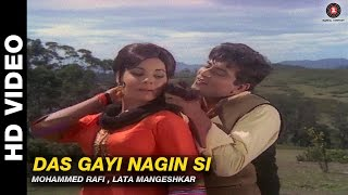 Das Gayi Nagin Si - Himmat | Mohammed Rafi & Lata
